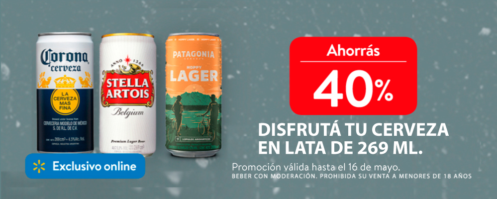Quilmes mb